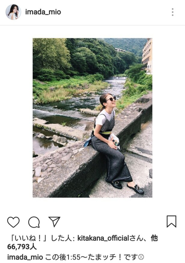 大自然の中に圧倒的オーラの女性が…今田美桜