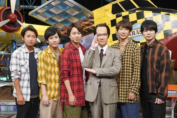 日テレ「嵐にしやがれ」にNHK「LIFE!」の三津谷寛治がゲスト出演!