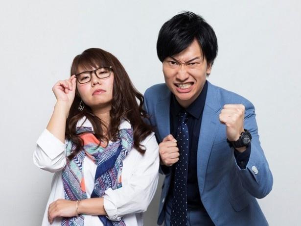 相席スタートの山崎ケイ(左)