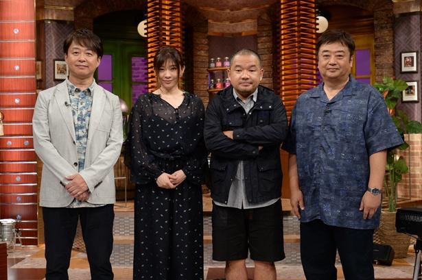 篠原涼子(左から2番目)らが小室哲哉ミュージックを語り尽くす