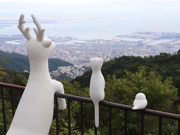 笠井祐輔さんの作品「動物たちも景色を見ている」