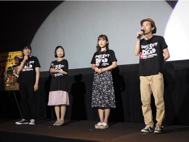 (左から)曽我真臣、竹原芳子、秋山ゆずき、上田慎一郎監督