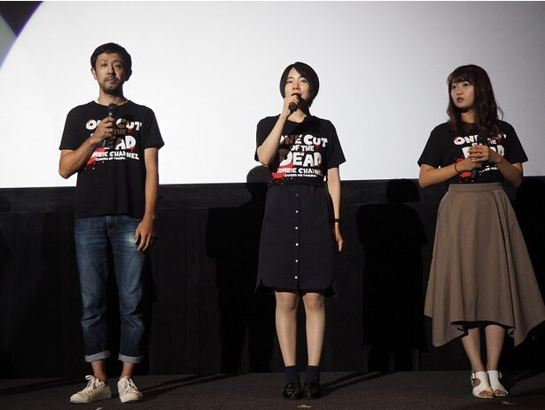 (左から)濱津隆之、真魚、合田純奈