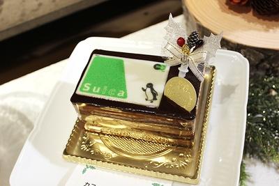 カファレル「カファレル with Suica」(2808円、限定250台)