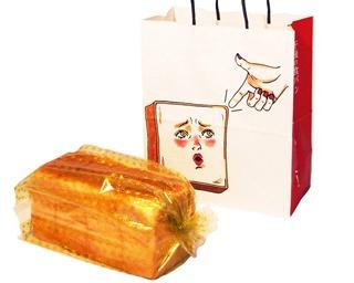 """味もネーミングも""""半端ない""""!インパクト大の食パン専門店が橋本にオープン"""