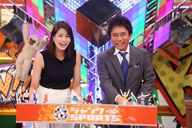 驚きのエピソードに、浜田雅功(右)と永島優美アナも爆笑!