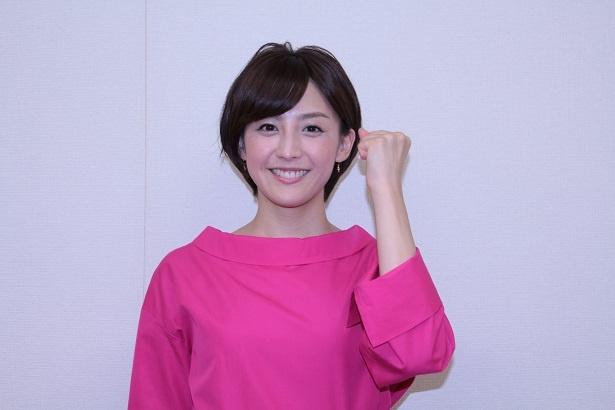 【写真を見る】爽やかな笑顔でガッツポーズ!日本にエールを送る宮司アナ