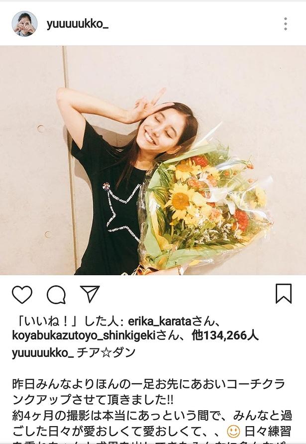 【写真を見る】笑顔でノリノリに踊る新木優子と吉沢亮にもん絶!