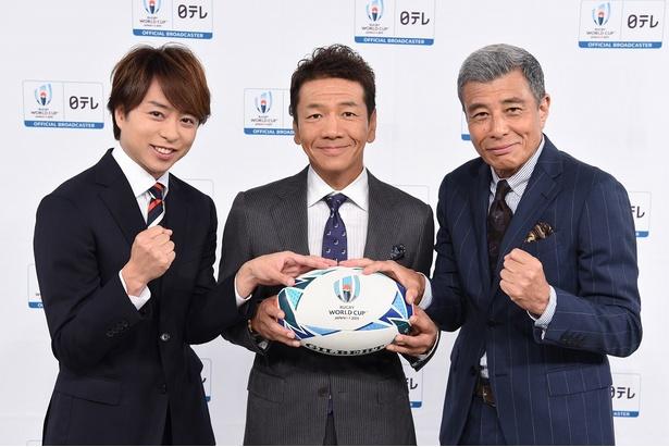 日本テレビが放送する「ラグビーワールドカップ2019日本大会」で櫻井翔、上田晋也、舘ひろしの出演が決定(写真左から)
