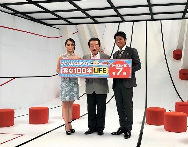 取材に応じた岡田結実、草野仁、高橋克典(写真左から)