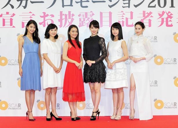 女優宣言お披露目記者発表会