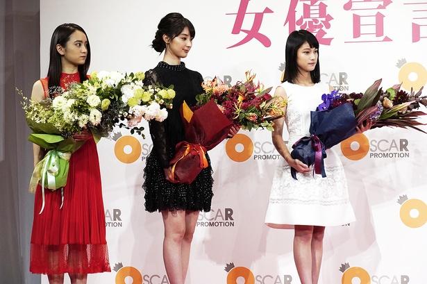 花束を受け取った3人
