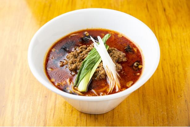 食べ始めと終わりで違う辛さとシビレを感じられる「汁あり担々麺」(900円)