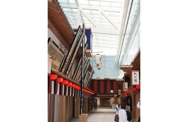 【写真】ここが空港!? まるで江戸時代にタイムスリップしたみたい!