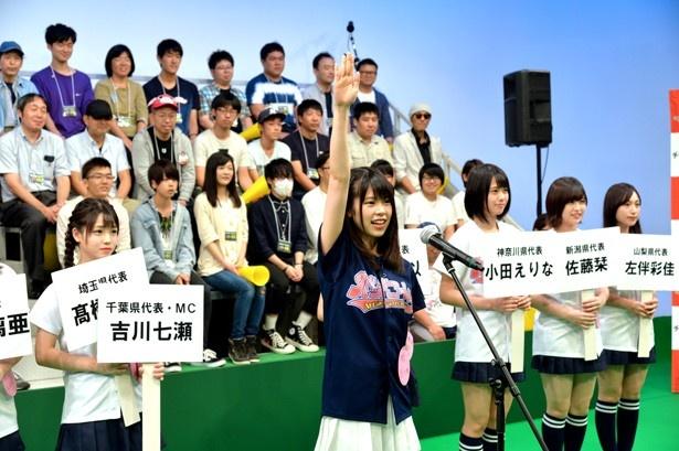 2017年10月、吉川七瀬の選手宣誓で番組はスタートした