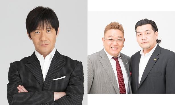 日本テレビ系では、2018年10月の改編で10月25日(木)より「THE突破ファイル」がスタート。内村光良、サンドウィッチマンが登場