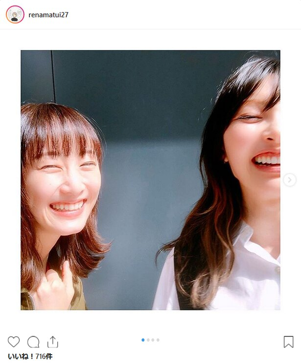 朝ドラ「まんぷく」にも出演する松井玲奈