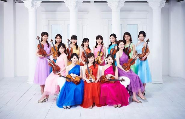 高嶋ちさ子がプロデュースする「12人のヴァイオリニスト」が「ウルトラFES」に登場