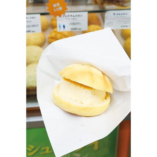 「はぴぱん 大須店」の「アイスメロンパン」(320円)