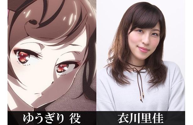 オリジナルTVアニメ「ゾンビランドサガ」から宮野真守の爆笑動画公開! 本渡楓、種田梨沙らキャストからのコメントも到着!