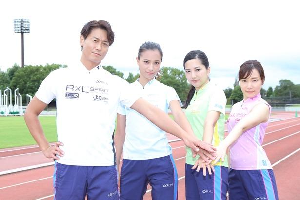 シーズン2に挑む(写真左から)永井大、高橋ユウ、浜口順子、元井美貴