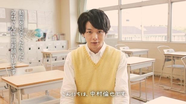 中村倫也の独占インタビュー動画では、高校時代の思い出も語っている