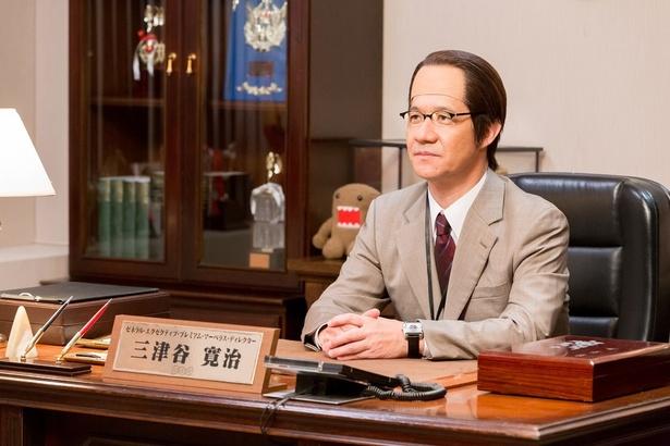 【写真を見る】三津谷寛治の誕生には、大野が関わっていた!