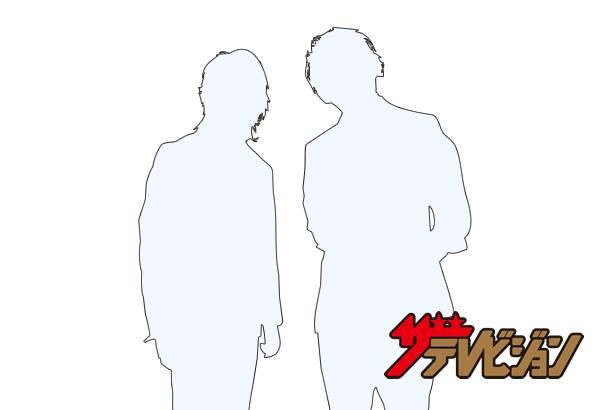 解散するタッキー&翼にジャニー喜多川氏がコメント