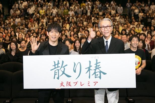 『散り椿』の大阪舞台挨拶が行われた