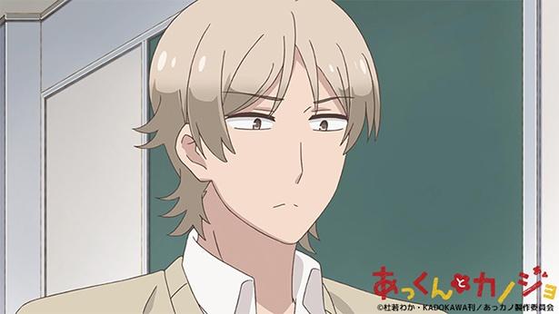 「あっくんとカノジョ」第24話の先行カットが到着。まさかの「キライ」発言!?