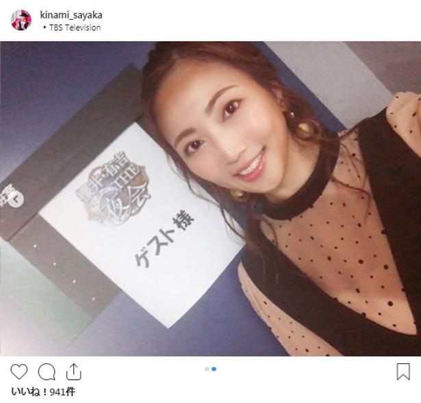 サプライズゲストとして登場した木南晴夏の姉・木南清香