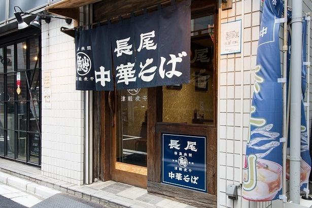 【写真を見る】小川町にある「長尾中華そば 神田店」。オープン初日からその味を待ちわびていたファンが殺到。現在も1日180杯近くを売り上げている