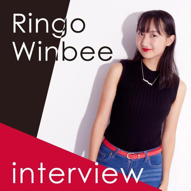 Ringo Winbee