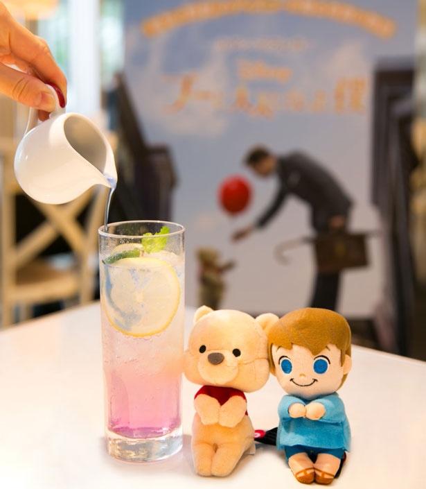 まったりを楽しむ レモネード(720円)/カフェ ラ・ポーズ ルクア大阪