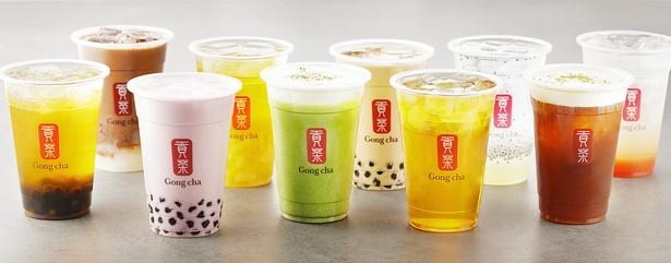 【写真を見る】上質な台湾茶をベースに約30種類のドリンクメニューがある