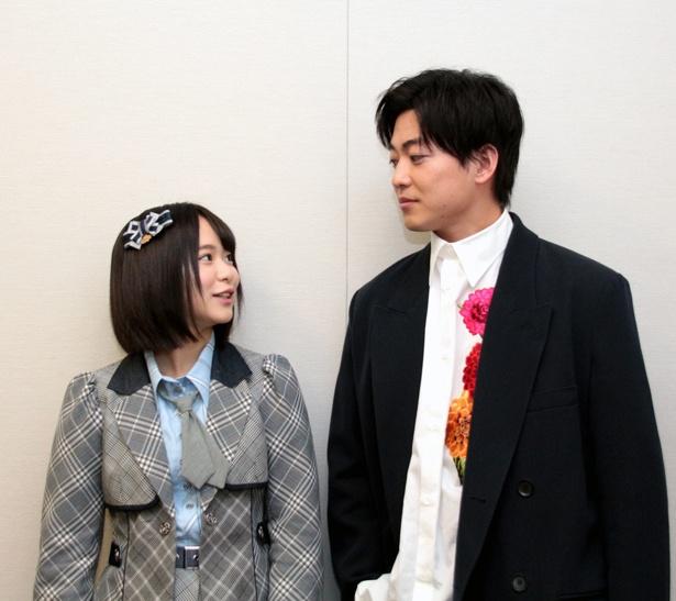 「最初は謎だった」と口をそろえた大東駿介と倉野尾成美