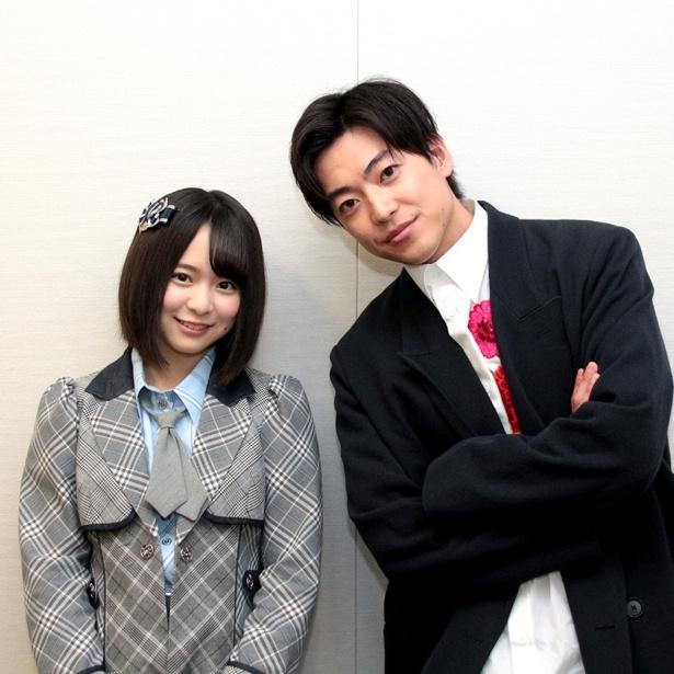 映画「YOU達HAPPY 映画版 ひまわり」で共演した大東駿介(写真右)と倉野尾成美(AKB48・チーム8/チームK兼任)