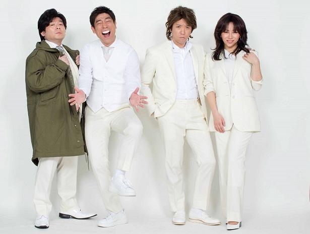 【写真を見る】ものまね芸人4人組ユニット「変人」とは!?