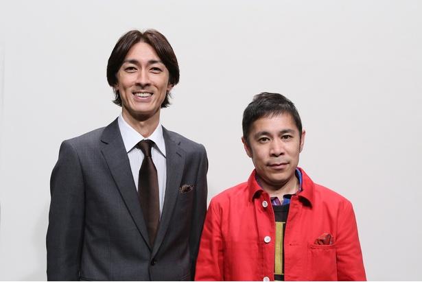 【写真を見る】岡村隆史は田中圭の呼び名について「ケイ・タナカやろ」