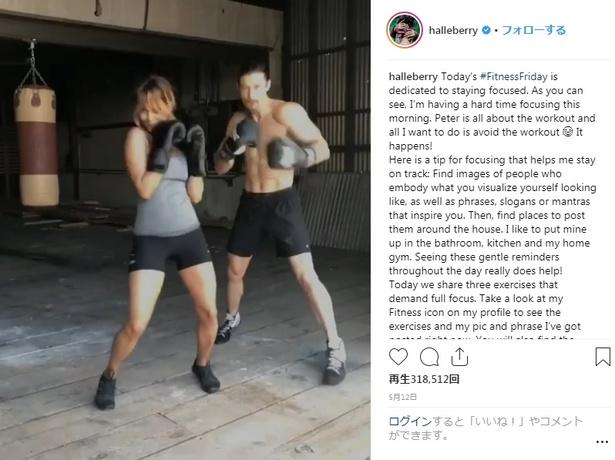最近はボクシング特訓に熱中?