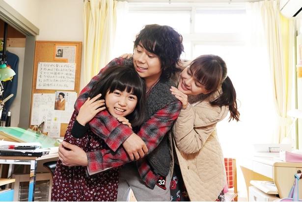 「トラさん~僕が猫になったワケ~」で家族を演じる平澤宏々路、北山宏光、多部未華子(左から)