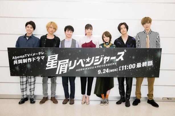 スペシャルイベントに登壇したTRANSITIONと新川優愛、生駒里奈