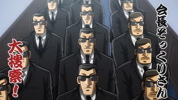 「中間管理録トネガワ」第12話の先行カットが到着。会長のそっくりさんを影武者に!?
