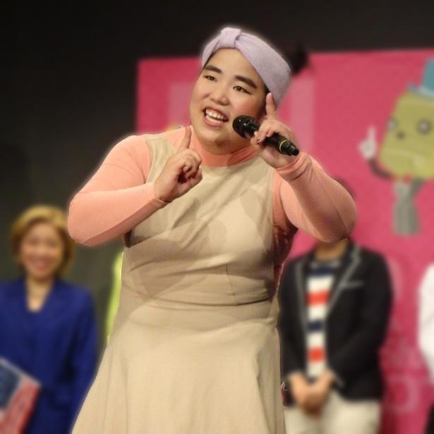 ゆりやんレトリィバァが「アナザースカイ」にゲスト出演