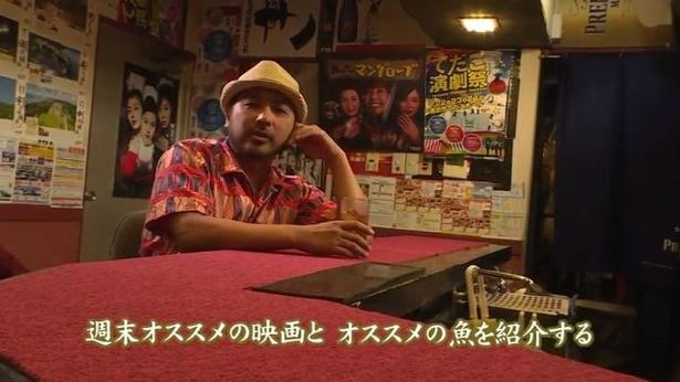 きいやま商店・マストの「魚シネマ」