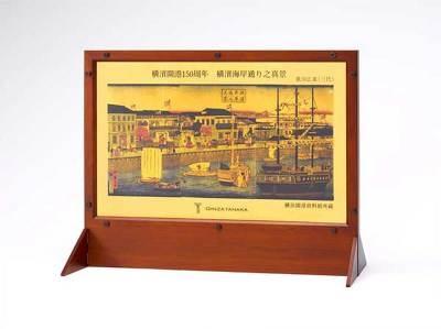 裏側にには横浜港の浮世絵を印刷