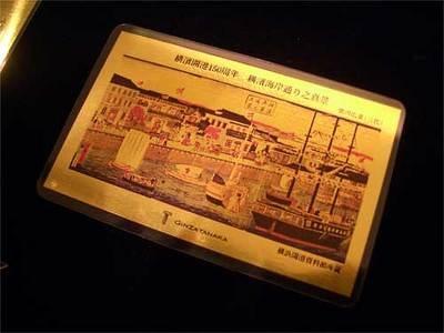 カードサイズの裏にも横浜港を印刷