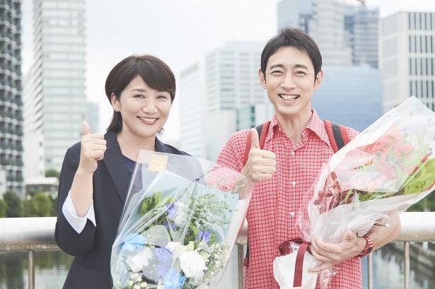 小泉孝太郎&松下由樹が一緒にクランクアップ!