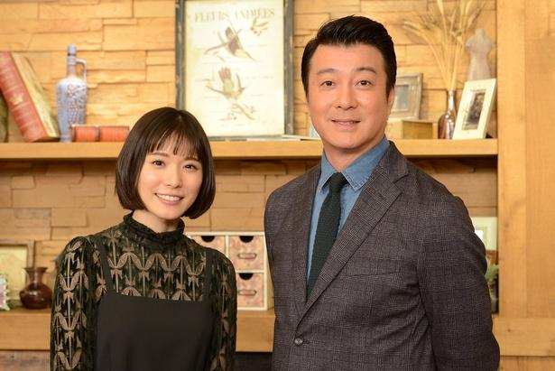 両親ラブストーリー「オヤコイ」の収録を行った司会の加藤浩次と松岡茉優