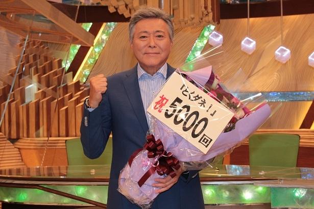 小倉智昭がメインMCを務める「とくダネ!」が9/17(月)で放送5000回を迎える。